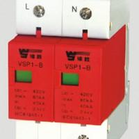 VSP1-B系列电涌保护器(SPD)