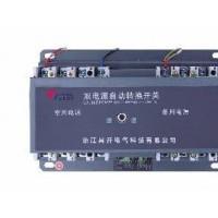 FATSQ塑壳型双电源自动转换开关