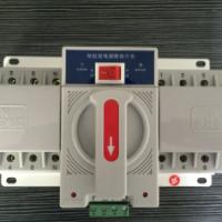 CB级迷你型63A/3P 双电源自动转换开关