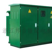 YB1系列预装式变电站(美式箱变)