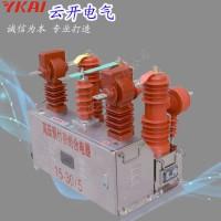 ZW32-12J/630-20户外高压真空断路器