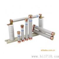 RN2-12高压熔断器