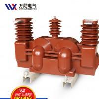 JLSZV-10环氧树脂浇注全封闭电压互感器
