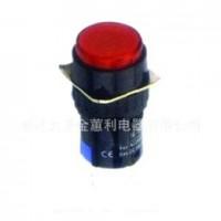 16MM信号灯JHL16-AXD