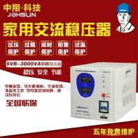 滑动式交流稳压器SVR-III-8KW