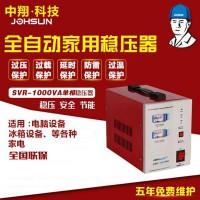 全自动电子交流稳压器SVR-II-2000VA