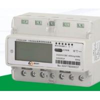 三相 DTSZB1850Y 电子式三相四线预付费电能表