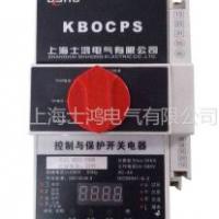KBO控制与保护开关