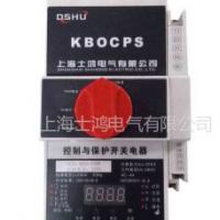 KBO KB0 KBO KB0 控制与保护开关