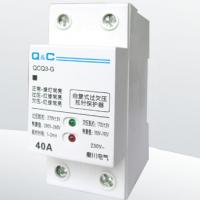 QCQ3-G自复式过欠压保护器