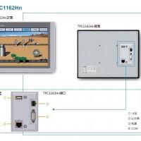 TPC1162Hn人机界面触摸屏