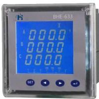 三相液晶多功能电力仪表BHE-633