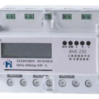 卡轨式多功能电表BHE-230