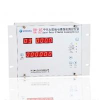 BW-DZ系列中性点接地电阻柜微机测控装置
