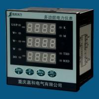 JH5Z-9X4直流多功能电力仪表