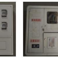 DBX系列电表箱