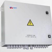 DB-HL(S)光伏阵列汇流箱