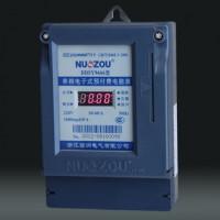 DDSY9666型单相电子式预付费电能表