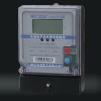 DDSF9666型单相电子式复费率电能表
