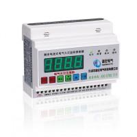 DHF1-B电气火灾监控探测器