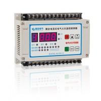(数码型)电气火灾监控探测器