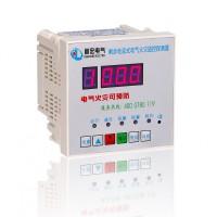 DHF1-Q电气火灾监控探测器