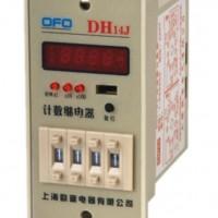 DH14J数字型限时继电器