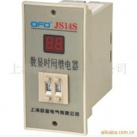 JS14S-2数显时间继电器