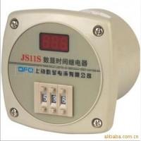 JS11S-2数显时间继电器