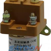 CZ10-80 直流接触器
