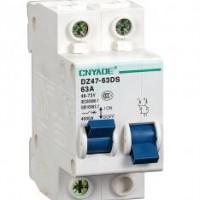 DZ47-63DS互锁型小型断路器