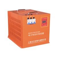 箱式-A型 抗谐波补偿装置