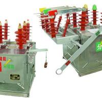 ZW 8 -12型户外高压真空断路器