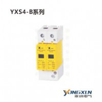 YXS4-B系列电涌保护器