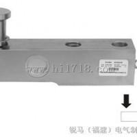 RM -F20称重传感器