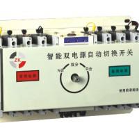 ZQ2双电源自动转换天关