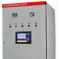 ZYRQ系列全自动液体电阻起动器