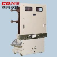 ZN85-40.5(3AV3)型户内高压真空断路器