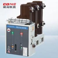 ZN63-12侧装式户内高压真空断路器