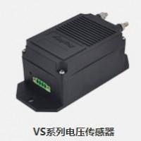 VS系列电压传感器