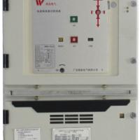 XGN 真空断路器柜自动化成套设备