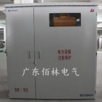 变压器配电箱