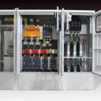 SMC配电箱