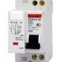 DZ30LE 系列漏电断路器