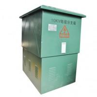 JDFW口-12/630-20高压电缆分支箱