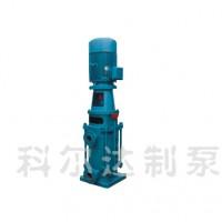 DL型系列立式多级离心泵