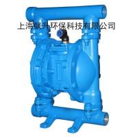 QBP型气动隔膜泵