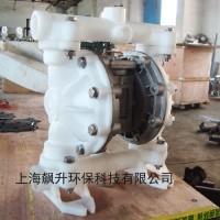 QBP型 气动隔膜泵