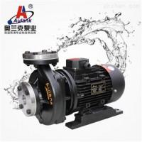 热水泵热油泵高温泵
