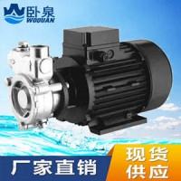 WKFD型不锈钢气液混合泵